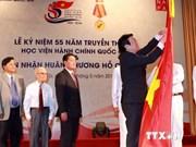 L'Ordre Ho Chi Minh pour l'Académie nationale d'administration