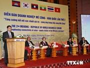 Deuxième Forum d'affaires Mékong-République de Corée