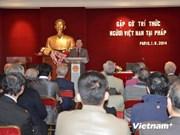 Les intellectuels vietnamiens en France à l'égard du développement national