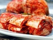 La 6e fête gastronomique de Gyeonggi au Vietnam