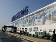 Samsung construit une nouvelle usine au Vietnam