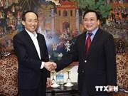 Le Vietnam apprécie les ADP de la République de Corée