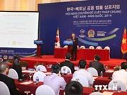 Propriété intellectuelle : symposium Vietnam-R. de Corée