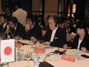 Ho Chi Minh-Ville veut attirer plus d'investisseurs japonais