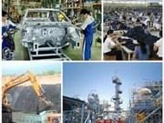 Stratégie de développement de l'industrie nationale jusqu'en 2015, vision 2035