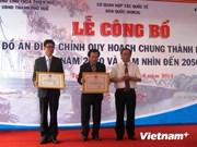 La R. de Corée soutient le plan d'aménagement de la ville de Hue