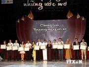 Mme Nguyen Thi Doan offre des cadeaux à des enfants défavorisés