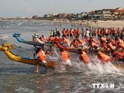 """Tourisme : """"Da Nang - rendez-vous de l'été 2014"""""""