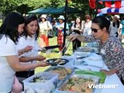 Journée de la famille de l'ASEAN à New York
