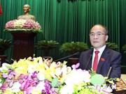 Clôture de la 7e session de l'Assemblée nationale de la 13e législature
