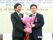 Le maire de la ville de Pusan à l'honneur