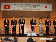 La Journée du Vietnam à Nagasaki, au Japon