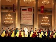 Ouverture des journées culturelles du Vietnam en Russie