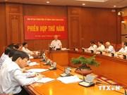 La lutte anti-corruption : missions de contrôle dans des ministères et localités