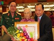 """Ho Chi Minh-Ville : remise du titre de """"Mères héroïnes du Vietnam"""""""