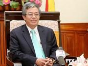 L'adhésion du Vietnam à l'ASEAN, une décision historique