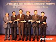 Le Vietnam à la 4e Conférence ministérielle République de Corée-Mékong