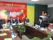 Promotion de la coopération Vietnam-Pérou dans l'investissement et le commerce