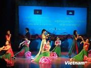 Semaine culturelle du Vietnam au Cambodge