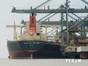 Japon et Philippines conviennent de régler pacifiquement les différends maritimes