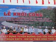 Construction d'une voie express entre Thai Nguyen et Bac Kan
