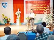 Concours photographique sur la baie de Ha Long