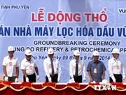 Mise en chantier d'une raffinerie à Phu Yen