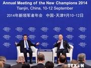 Le Vietnam participe au Forum d'été de Davos en Chine
