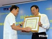 Renforcement de la coordination entre la VNA et le Comité populaire de Hanoi