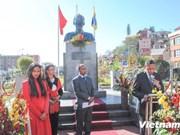 Achèvement de la restauration de la place Ho Chi Minh à Madagascar