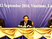 ASEAN: la 8e Conférence des ministres de l'Education se clôt