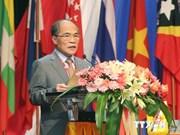 AIPA-35 : le VN soutient la coopération parlementaire