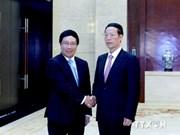Pham Binh Minh au Sommet du commerce ASEAN-Chine