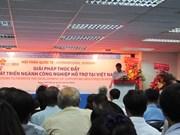 Comment développer l'industrie auxiliaire au Vietnam?