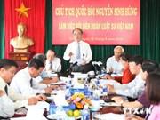 Le président de l'AN travaille avec la Fédération des avocats du Vietnam