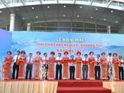 Ouverture de la foire de l'Industrie et du Commerce de Da Nang