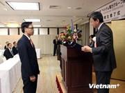 Nucléaire : formation au Japon pour le personnel de Ninh Thuan 2