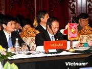 Conférence ministérielle de l'ASEAN sur l'Energie au Laos