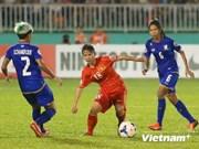 ASIAD 17 : l'équipe de football féminin du Vietnam se qualifie en demi-finale