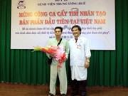 De battre, le premier cœur artificiel a continué au Vietnam