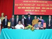 L'Association d'amitié Vietnam-Sri Lanka voit le jour