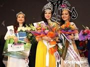 """Concours """"Miss Vietnam en République tchèque et en Europe 2014"""""""