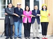 Le Vietnam participe à la Journée de la famille de l'ASEAN en R. tchèque