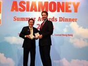 Des banques vietnamiennes remportent des prix internationaux