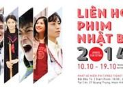 Le Festival du film japonais 2014 au Vietnam en novembre prochain