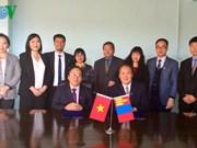 Coopération entre la VOV et la Radio-télévision de la Mongolie