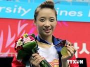 Le Vietnam se classe 21e aux 17es Jeux sportifs d'Asie