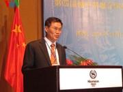 Vietnam et Chine coopèrent sur la lutte contre la drogue