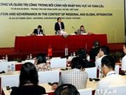 Conférence de l'Organisation régionale de l'Orient pour l'administration publique