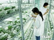 Première formation en technologies propres au Vietnam